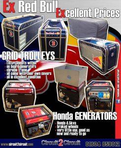 Trade Advert – Ex Red Bull F1